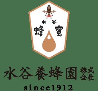 水谷養蜂園 株式会社 since1912
