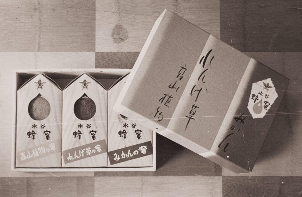 日本で初めて花の種類別にはちみつを発売